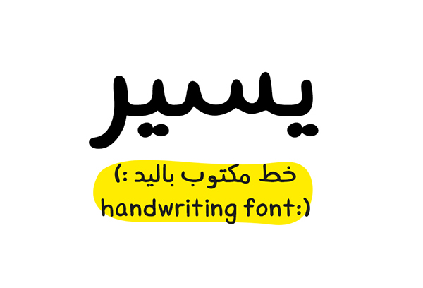 Yaseer Free Font