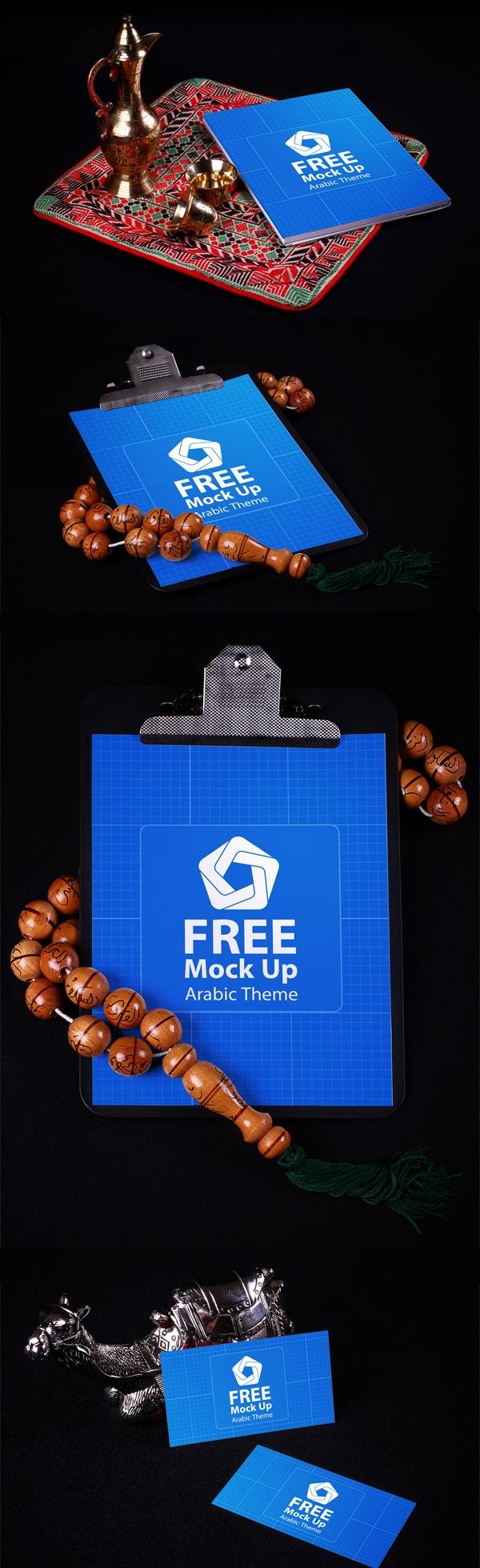 Free Arabic MockUp PSD Template