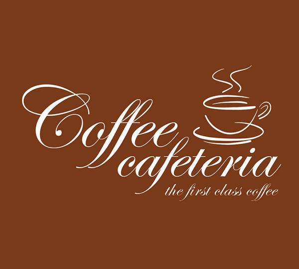 Coffee Cafeteria Free PSD Logo