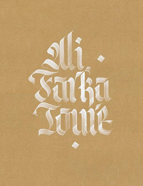 Ali Farka Toure by Syntax One