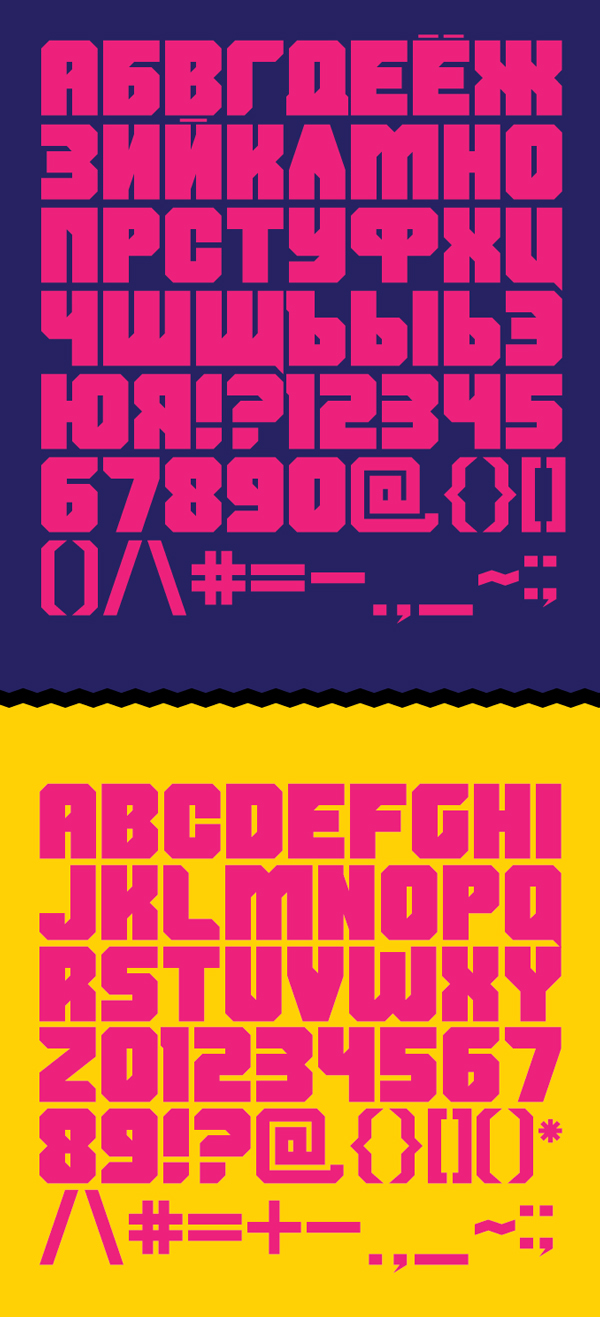 Shumi fonts and letters