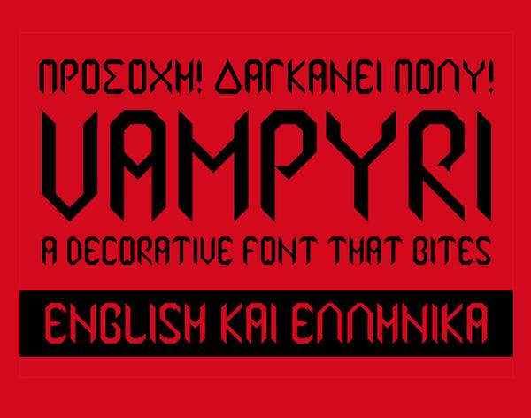Vampyri free fonts