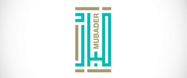 Mubader Brand Logo Design