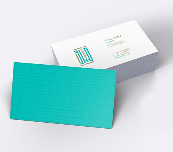 Mubader Business Card Design