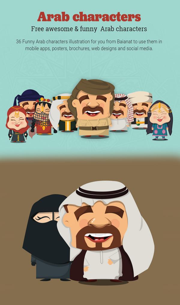 Free Arab Characters Illustrations / PSD