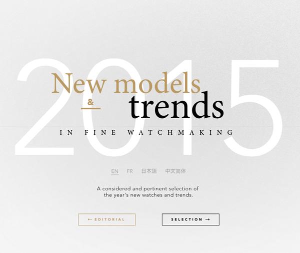 26 Trendy Examples Of Web Design - 26