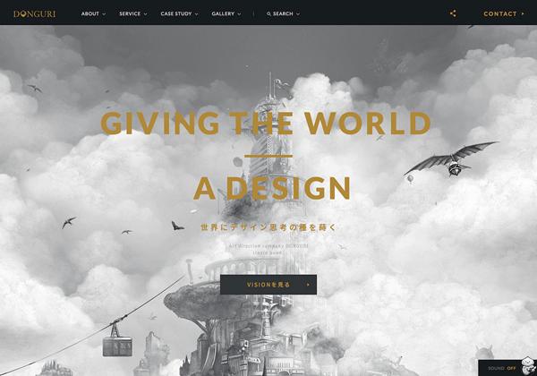 Responsive Design Websites: 28 New Examples - 11