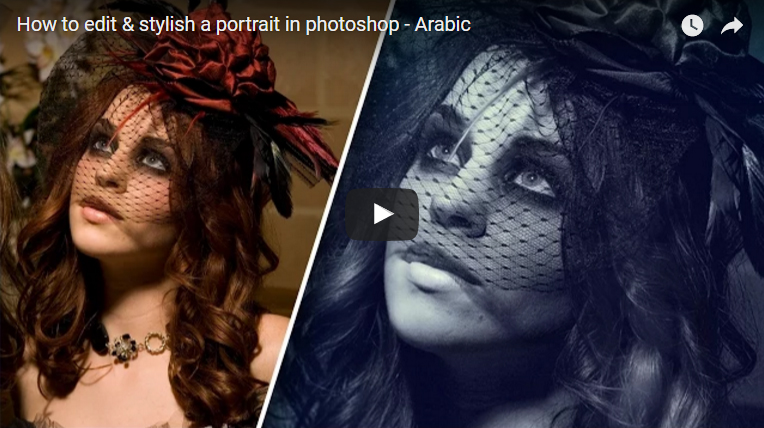How to Edit & Stylish a Portrait in Photoshop Tutorial