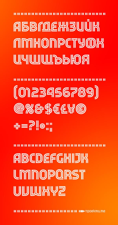 SOCIUM Free letters