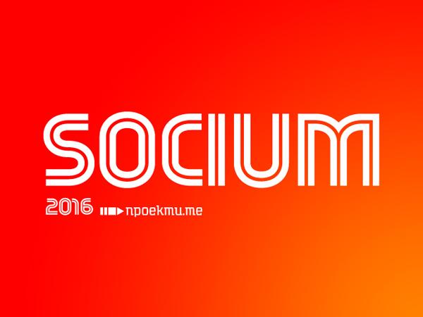 SOCIUM Free Font