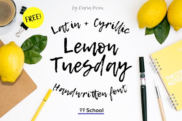 Lemon Tuesday Free Brush Font