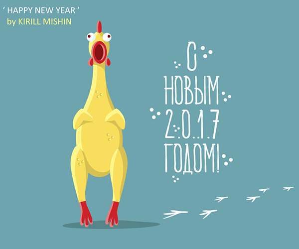 50 Creative Rooster Logo Designs for Inspiration - 17