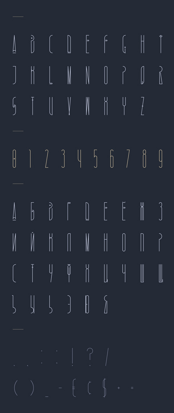 Pyra Font Letters