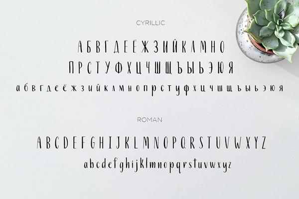 Amalfi Free Font Letters