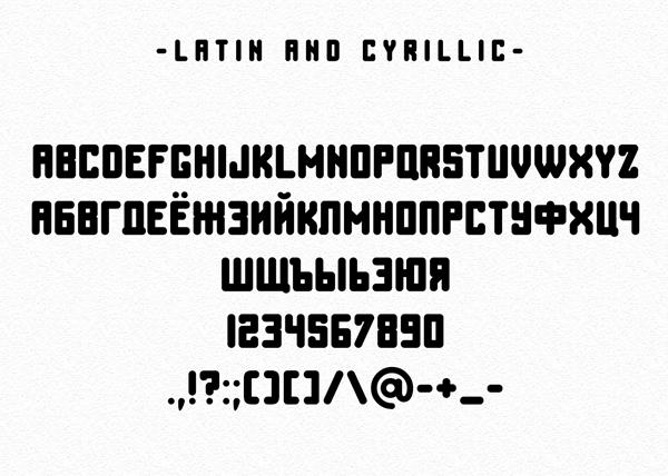 Bardo free font letters