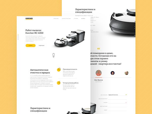 Free Minimal Landing Page Website Design