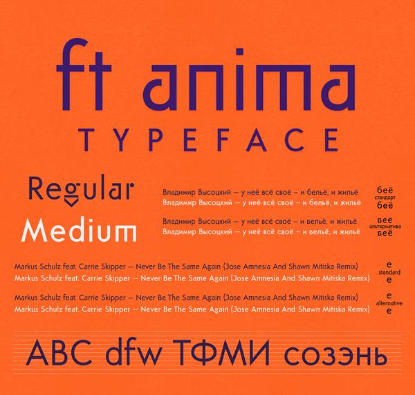 ft anima Free Font