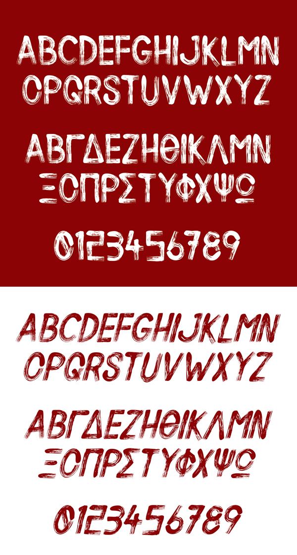 Silent Scream font letters