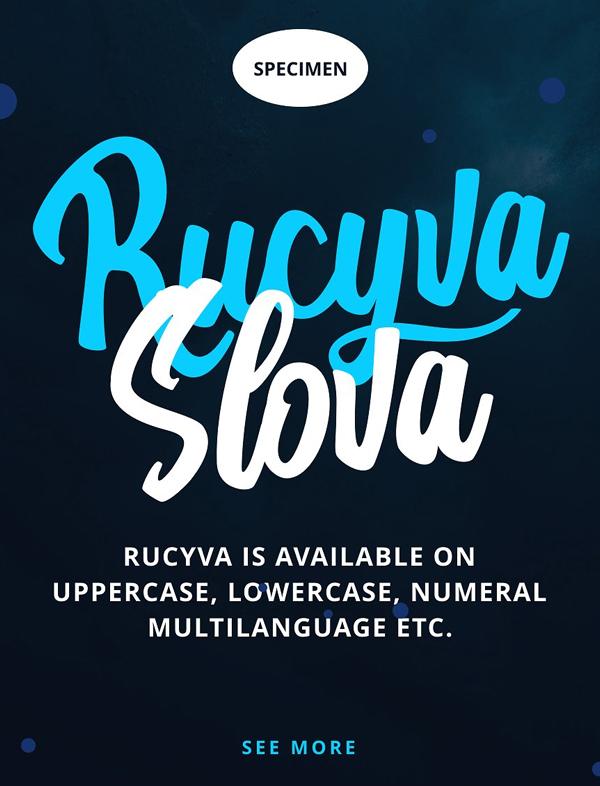 Rucyva Slova