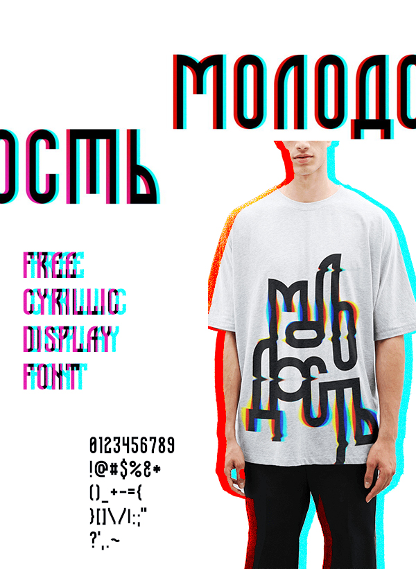 Molodost Free Font