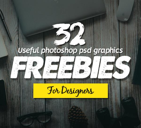Freebies: 32 Fresh Photoshop PSD Files