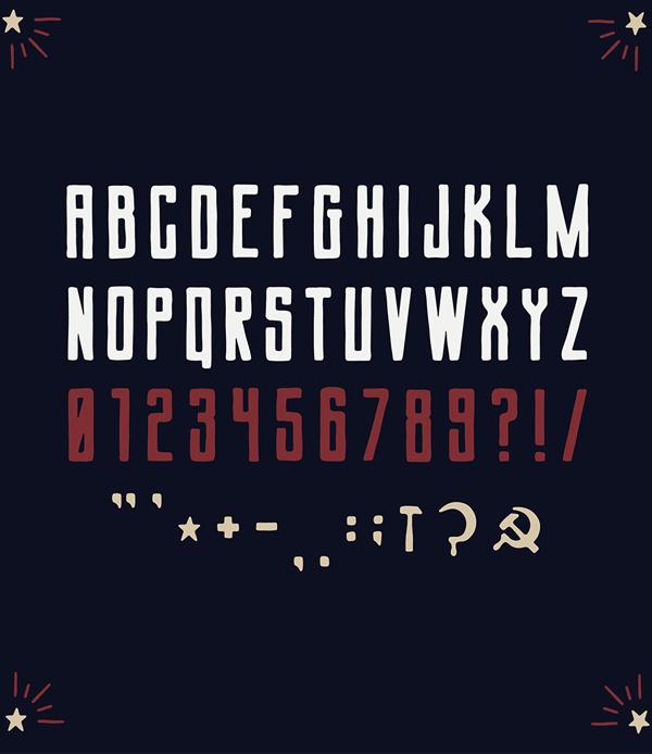 Soviet League Font Letters