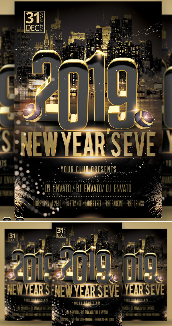 New Year Christmas Party Flyer