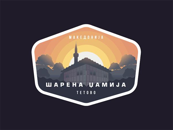 Sharena Mosque Badge Logo