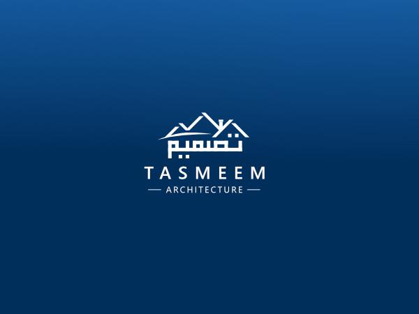 Architecture Logo by M Wildan Cahya Syarief