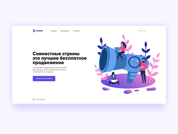 50 Modern Web UI Design Concepts with Amazing UX - 26