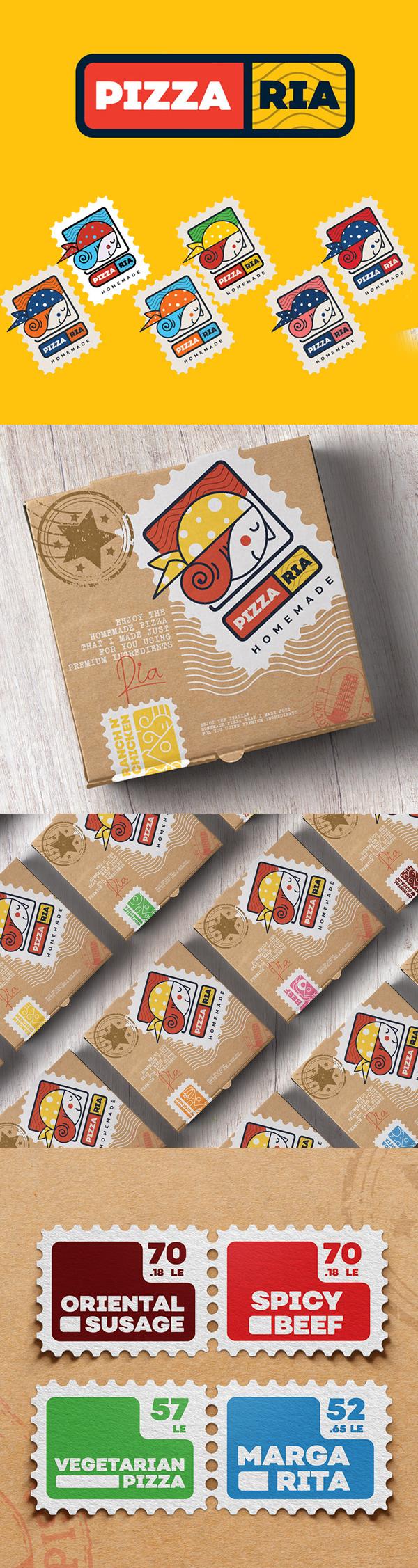 Branding: PizzaRia Branding by Basem Amer
