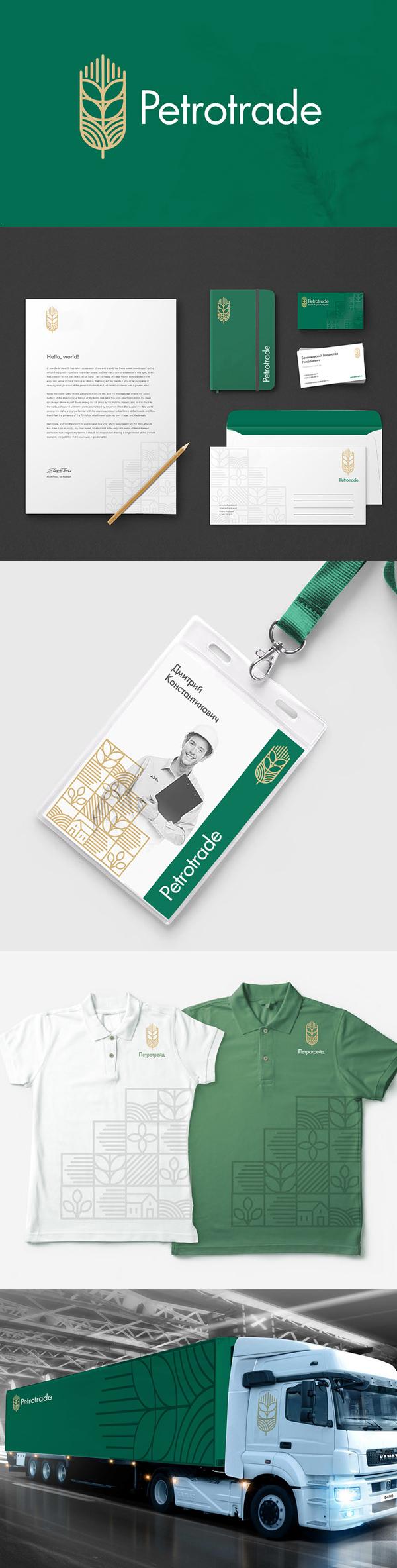 Branding: Petrotrade Branding by Dmitry Hartchikov