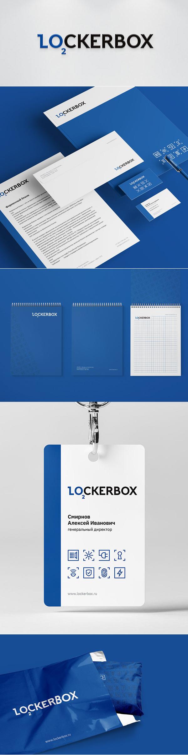 Branding: Lockerbox Logo and Branding by Ashot Tatyan