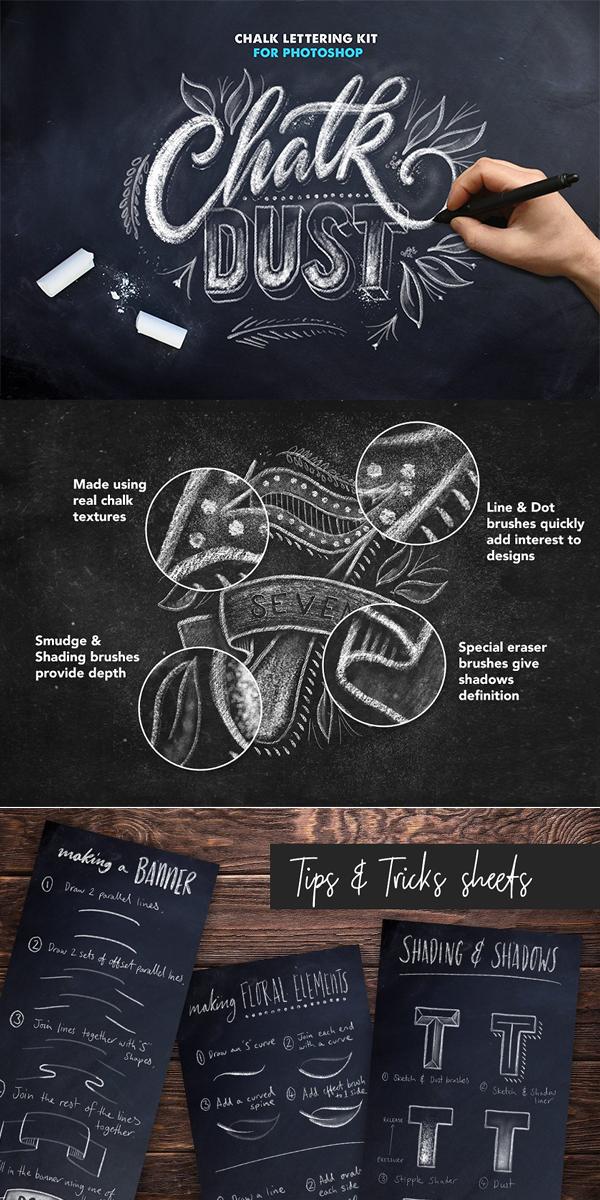 Chalk Dust - Photoshop Lettering Kit