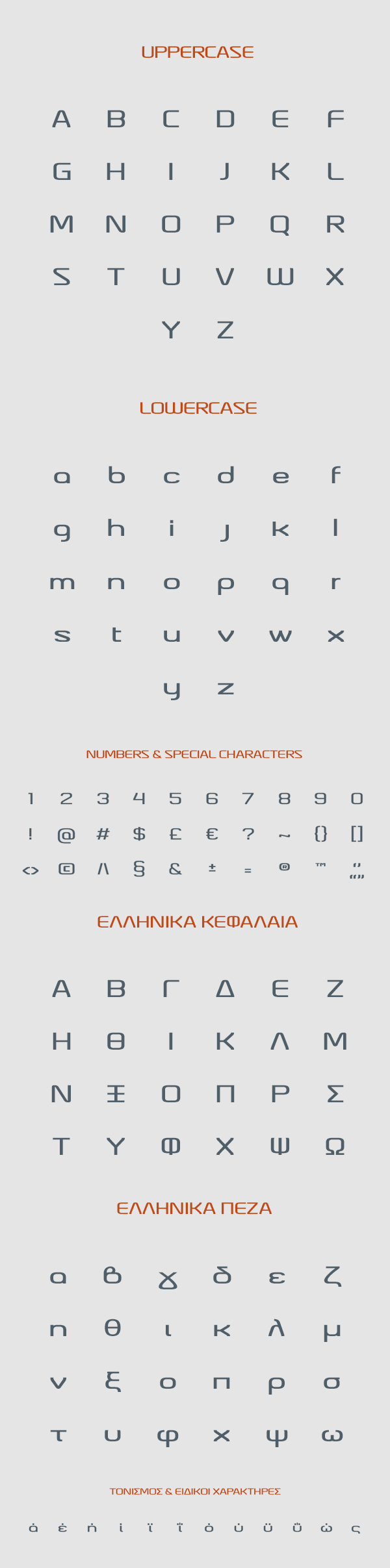 Aneo Free Font Letters