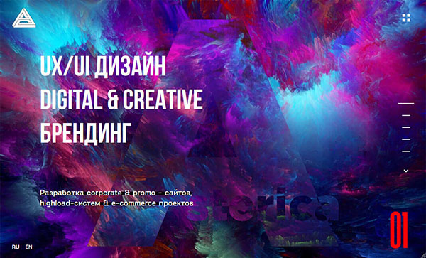 35 Creative Web Design Examples with Modern UI/UX - 28