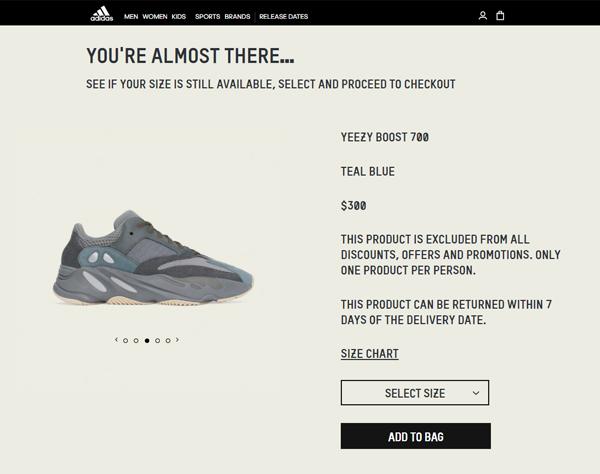 Yeezy minimal website