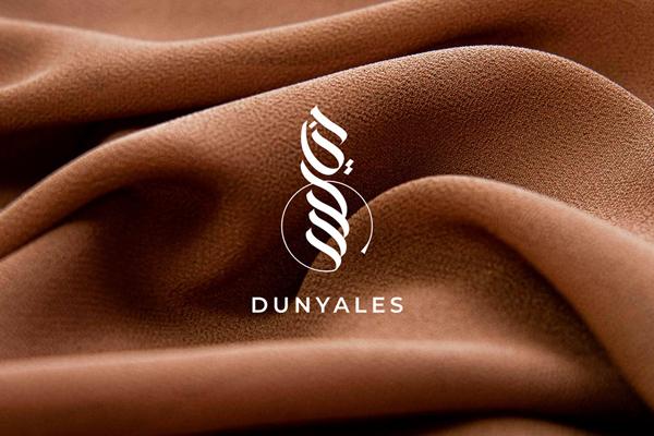 Dunyales Logo Design