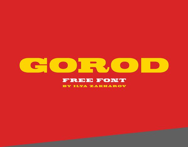 Gorod Bold Slab Free Font