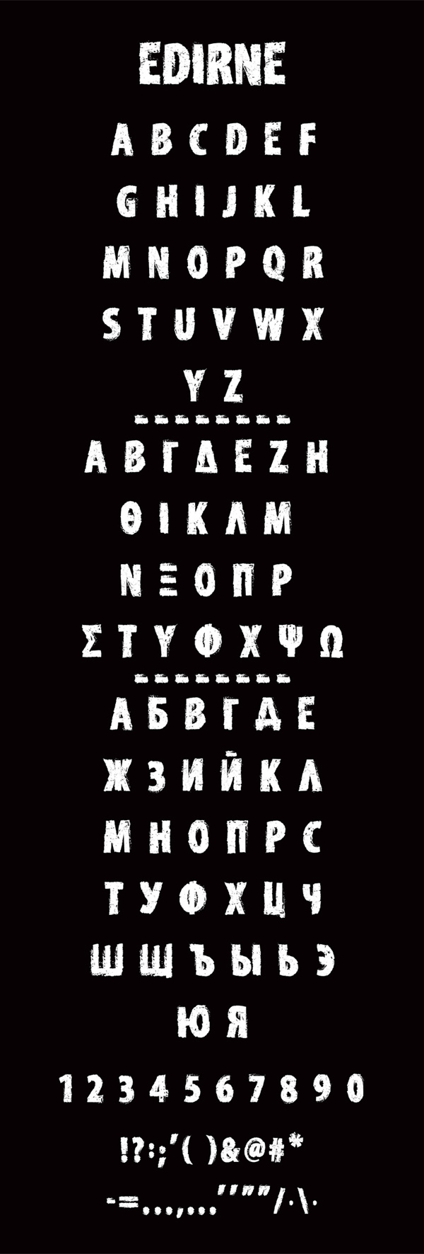 Edirne Cyrillic Free Font Letters