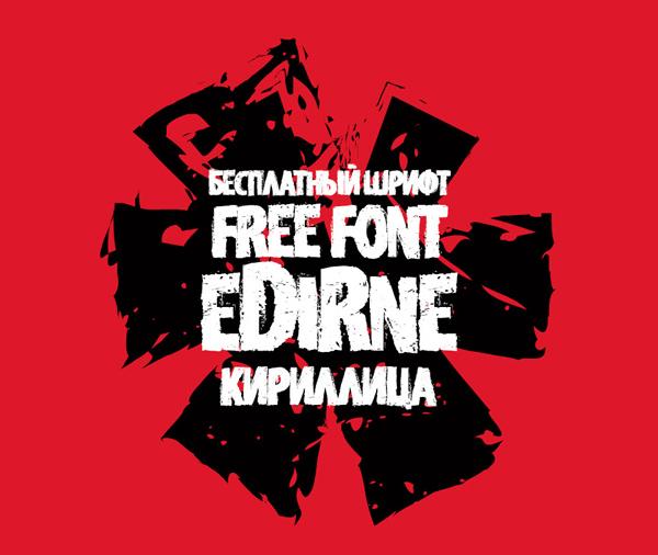 Edirne Cyrillic Free Font