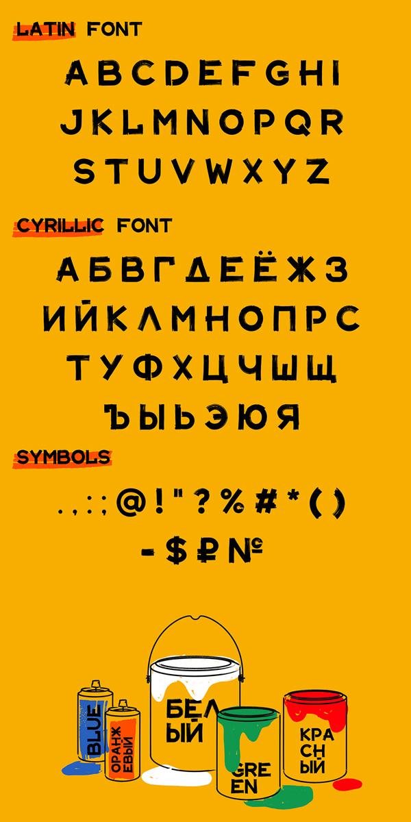MALER Free Font Letters