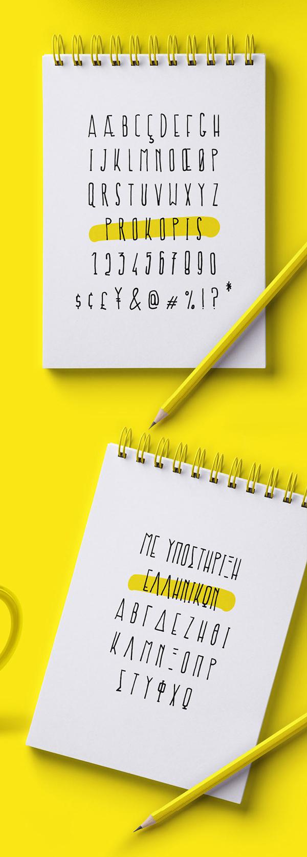 Prokopis Handmade Free Font Letters