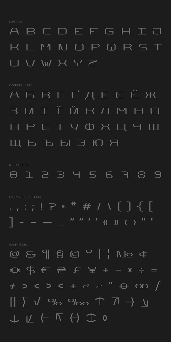 Rebel Type Dog Font (Cyrillic & Latin) Free Font Letters