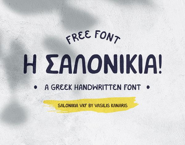 Salonikia VKF Greek Handwritten Free Font