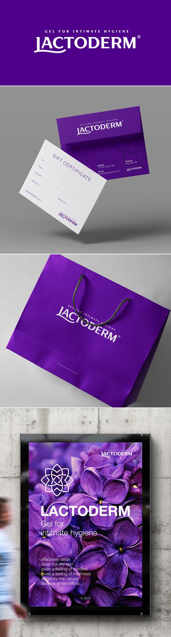 LACTODERM Branding Identity by Sveta Gorchaniuk