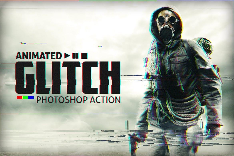 Animated Glitch