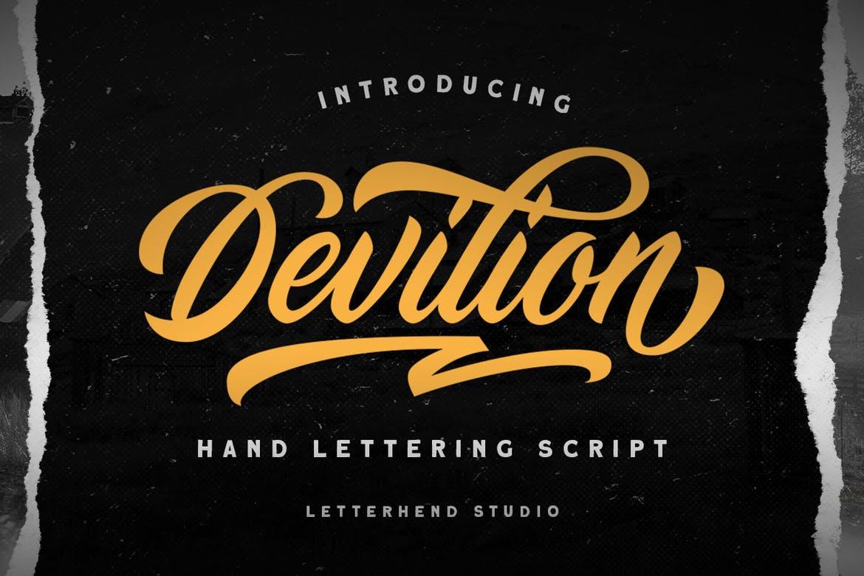 Devilion