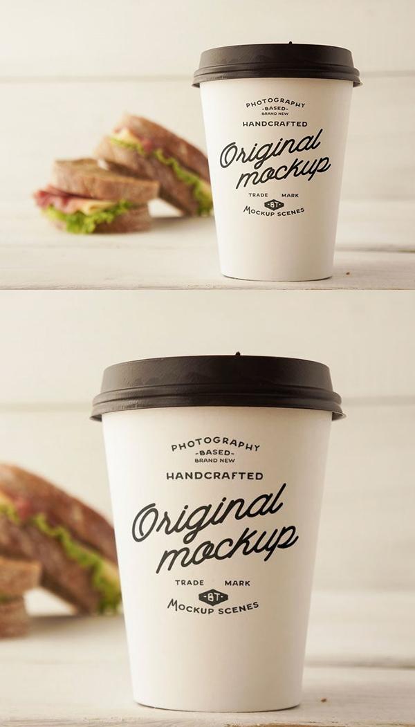 Free Delightful Coffee Cup Mockup