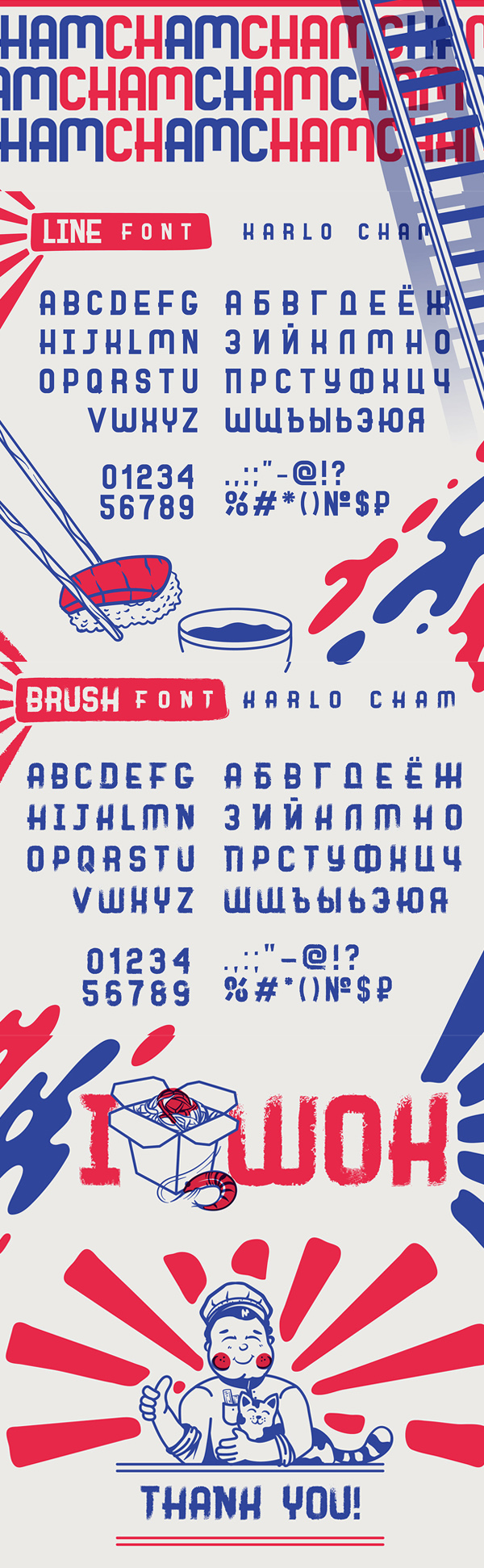 Karlo Cham Font Letters